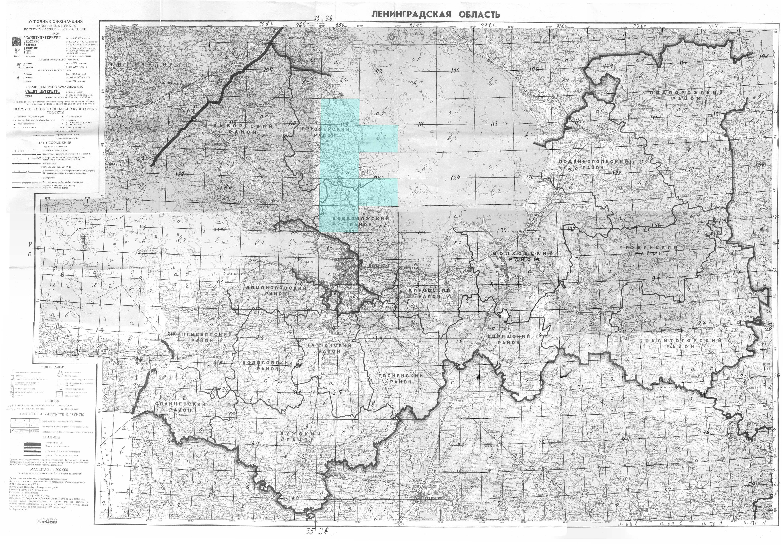 КАРТА УШКОВО ЛЕНИНГРАДСКОЙ ОБЛАСТИ 1 СМ 200 М СКАЧАТЬ БЕСПЛАТНО